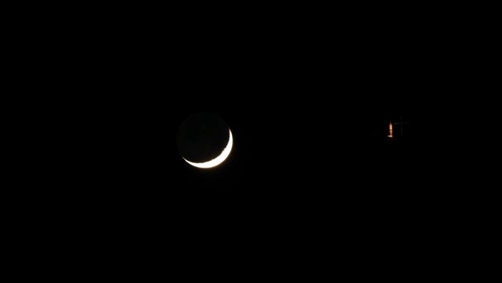 luna vigilia di natale 2014
